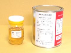 亜鉛メッキマスキング剤