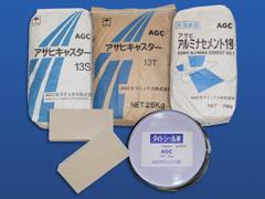 AGCセラミックス株式会社製品の販売